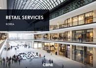 2020 CBRE Retail Teaser-compressed_919x656
